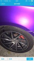 出售一套科鲁兹改装轮毂轮胎
