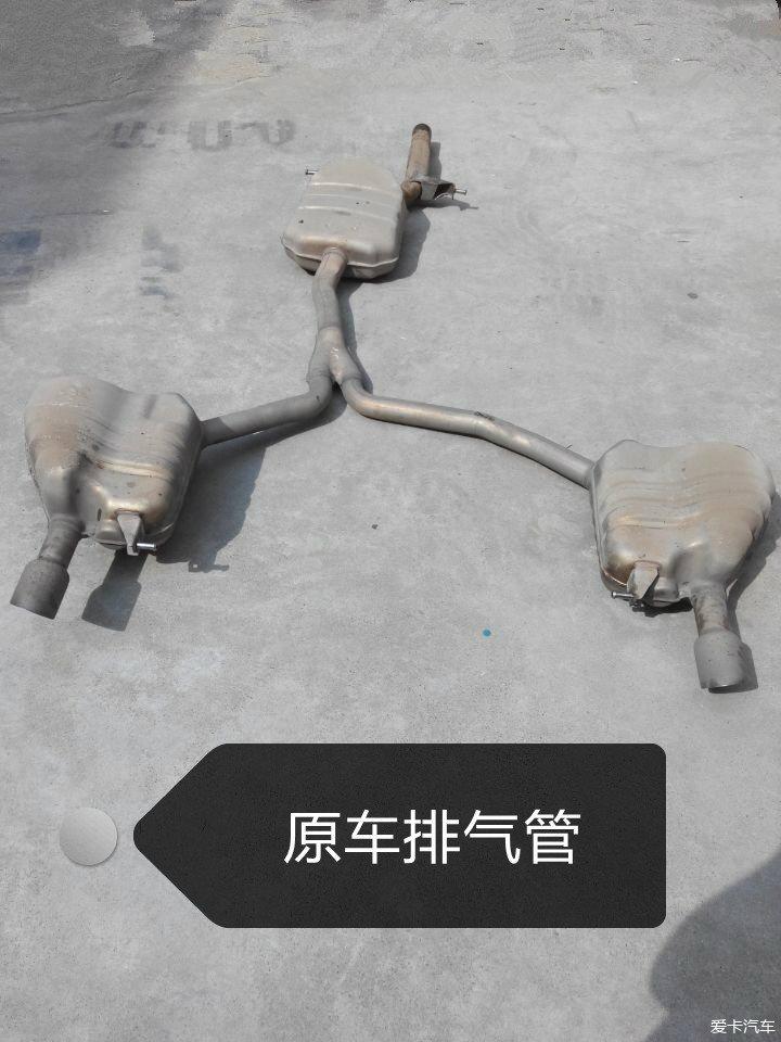 奥迪A5对比排气管装车图_奥迪A5论坛_奥迪论缤智1.5l和1.8l改装图片