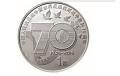 抗战胜利70周年纪念币10月发行面值1元每人限兑换3枚