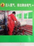 油改气气瓶检测流程