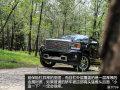 体验2015 GMC Sierra 1500 Denali