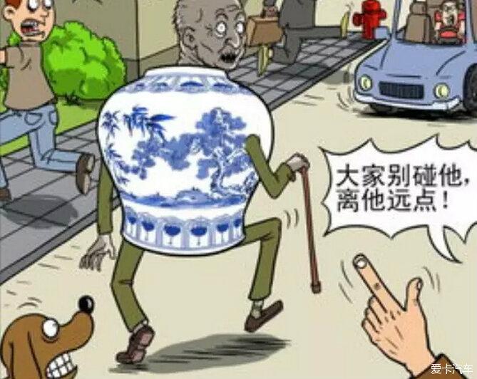 大全碰瓷见v大全记录仪爬起就奔_陕西汽车论老人漫画触手洛克图片