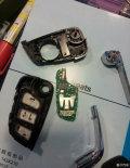 折腾了DS钥匙的,问题来了。哪个是防盗芯片。