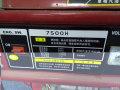 鸿扬7500H的发电机有卡友要吗,