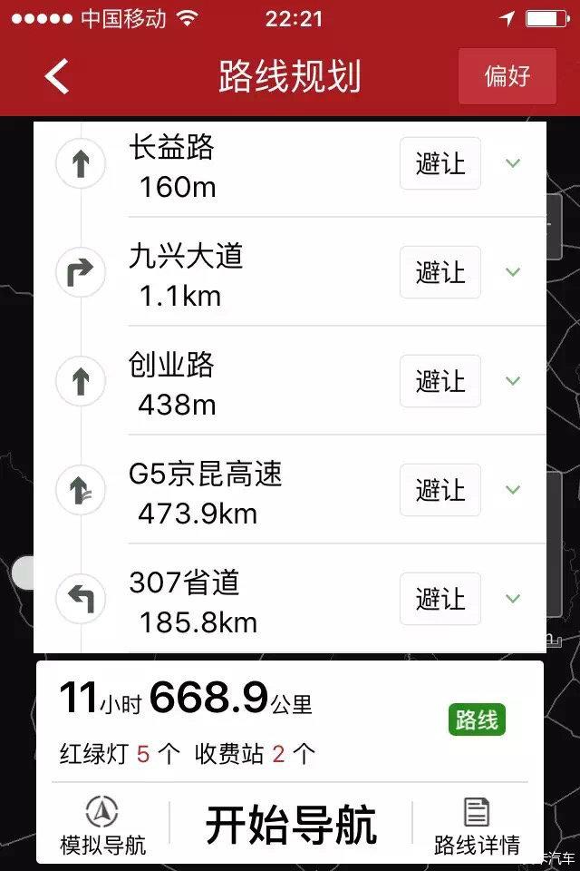 北京西安成都泸沽湖丽江洱海大理攀枝花成都咸