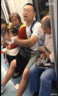 男子地铁吐痰遭指责恼羞辱骂遭暴打