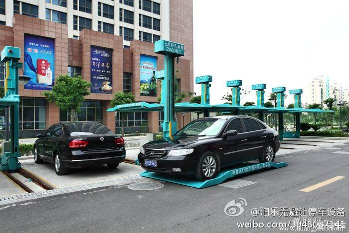 机械车位2.5万能买不?_第5页_四川汽车论坛_
