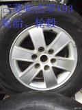 帕杰罗V93轮毂轮胎