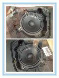 【雪铁龙C3-XR】中道音响升级―抚州富道汽车音响改装