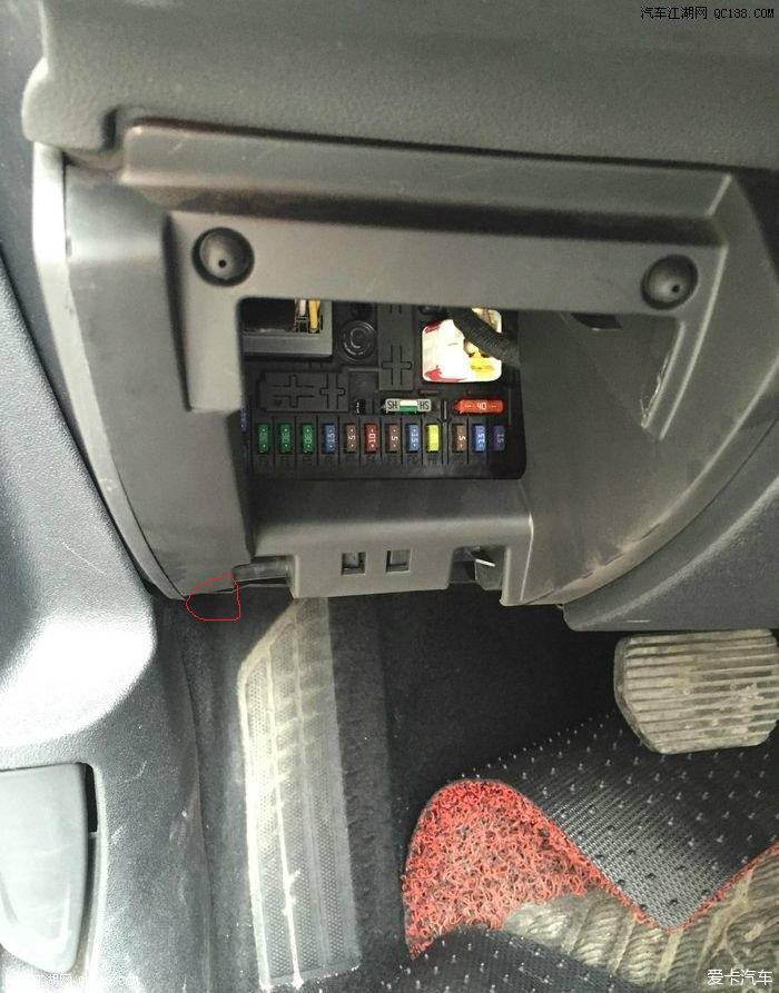 c5走保险盒暗线连接行车记录仪的方法