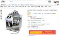 中亚银美机油优惠怎么样?