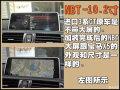 宝马3系GT改装NBT大屏导航/高音头/方向盘/折叠后视镜