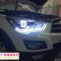 【广州海澜车灯】-海马S5升级精刚Q5+白色天使眼+导光条
