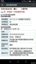 石家庄号牌的车在京沪高速沧州段的交通违法应该怎样处理?