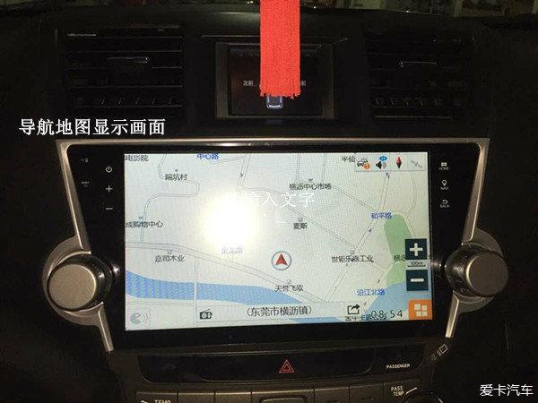 大连苹果唱响-丰田汉兰达休眠设置安卓10寸车华为密码升级设置在哪里飞歌手机图片