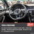 【转载】广州车展大众辉驭passatB8旅行版