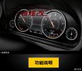 宝马3系5系7系X3X5改装升级原厂高配全液晶仪表盘