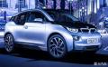 宝马或推新款i3电动车续航里程达200公里