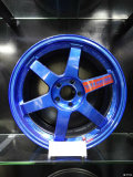 出TE37SL蓝色特别定制版