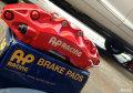 奥迪A6L改装升级ap9040大六活塞刹车套装完美上脚!