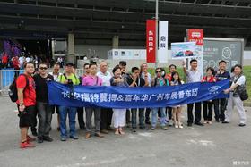 小而大有作为 2015广州车展实拍长安福特翼搏
