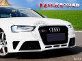 奥迪RS4包围-奥迪A4L改装升级RS4前杠与中网