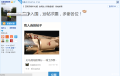 【论坛活动】感恩节大礼----爱卡精华大选奖品独轮车