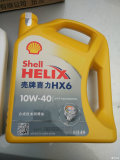 【吕小将养车实记】之凯越――变速箱油、助力油、防冻液