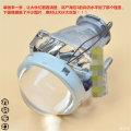 海拉5透镜全新原装德国进口麻面海拉5双光透镜海拉3拆车件改装
