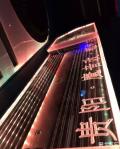 贵阳五菱面包车汽车音响改装工艺(贵阳魔音改音响定制)