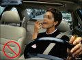 女性驾车需注意要改掉的不良驾驶习惯