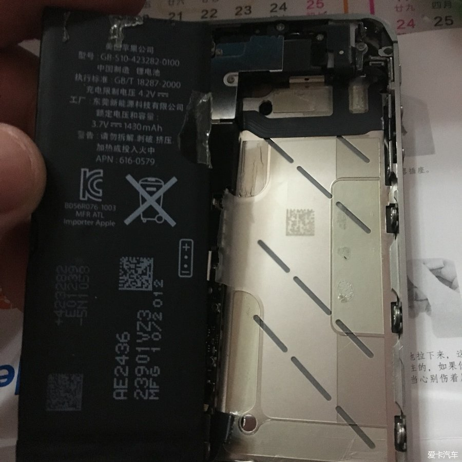 装电池的步骤图片