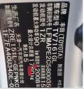 低价出08年5月丰田卡罗拉4.XX万