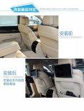 宝马7系加装后排头枕显示屏-宝马7系改装