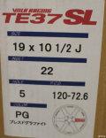 TE37SL