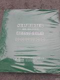 速绿空调滤清器免费试用.超卡福利-黑凯首换空调滤清器