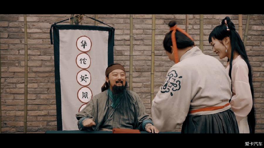 刘关张三兄弟的后代再聚首居然那么悲催,爆笑