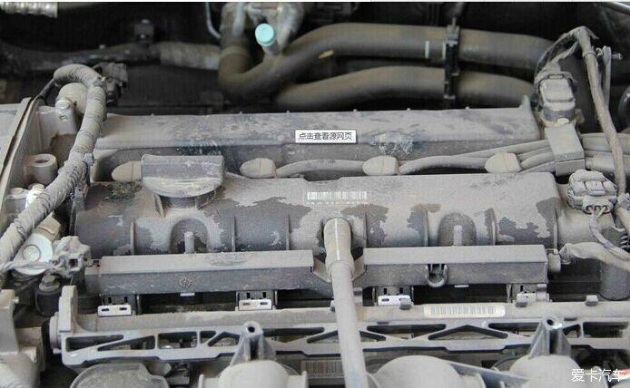 检查发动机机油漏油方法图片