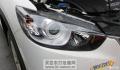 青岛晓东专业汽车灯光改装马自达CX-5改装双光透镜加天使眼