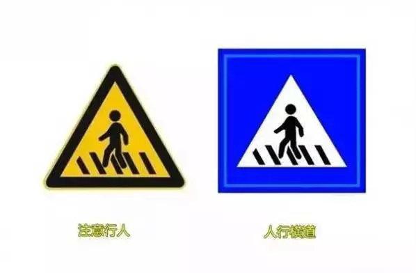 汽车论坛大全 黑龙江论坛 03 正文  标志图       道路上的交通标志