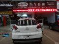 武汉汽车音响改装-雪铁龙c3-xr升级卡莱维尔帝DSP功放