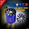 机械涡轮增压器汽车进气改装节油器动力提升..........