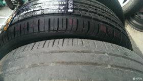 说说刚知道的轮胎那点事