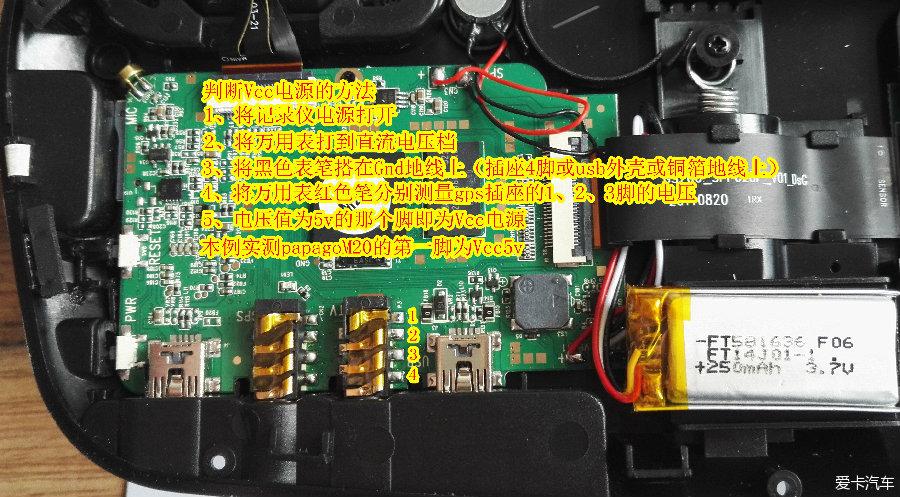 行车记录仪外接GPS模块原理及趴趴狗M20内嵌GPS模块实例