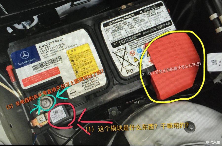 电瓶充电器的正确使用方法,及问题```