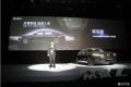 众泰Z700正式上市现场