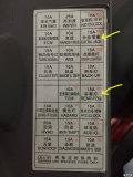 08版凯越HRV,安装光明星G9行车记录仪!!