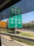2015暑假湖南环游