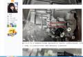新卡罗拉2014款CVT变速箱异响缺陷报告