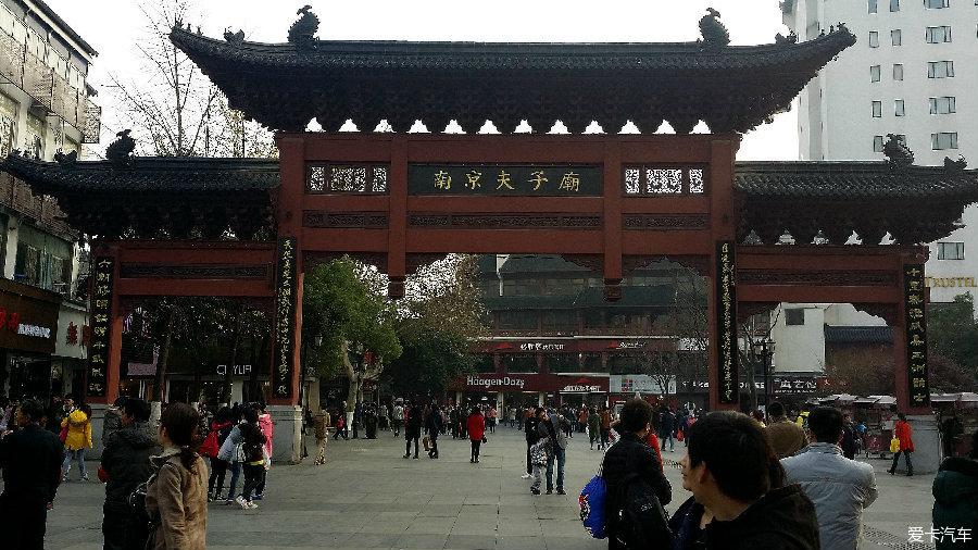 南京印象 夫子庙